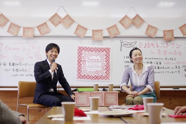 日本一若い市長、藤井市長と楽しく対談